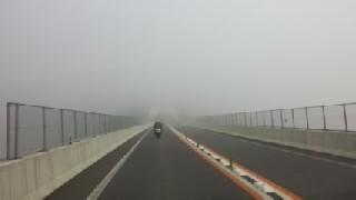 霧の中を駆け抜けて