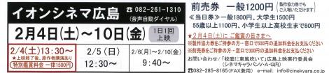 MX-2310F_20170201_193353_001