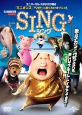 SING─シング─