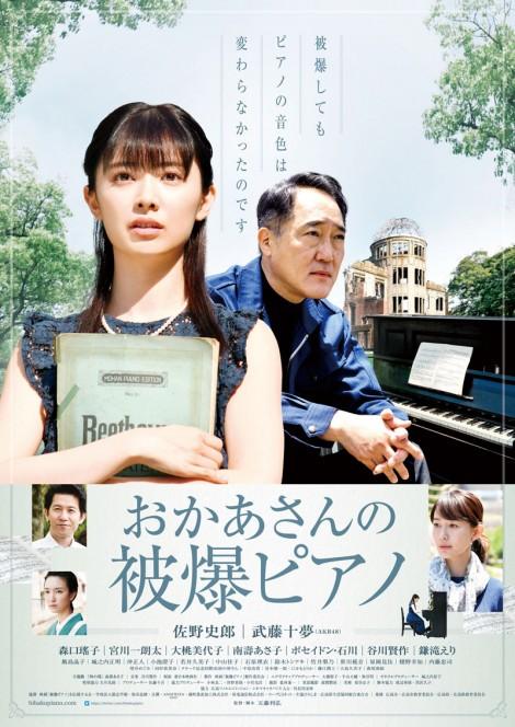 「おかあさんの被爆ピアノ」が日本映画復興奨励賞を受賞しました!